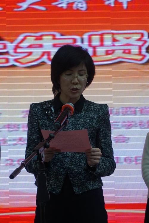 实现中华民族伟大复兴的中国梦,画出最大同心圆.